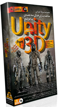 Unity-pack 1
