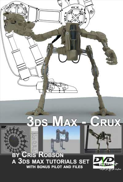 3D-Palace-3ds-Max-The-Crux-Mechanical-Masterclass-DVD