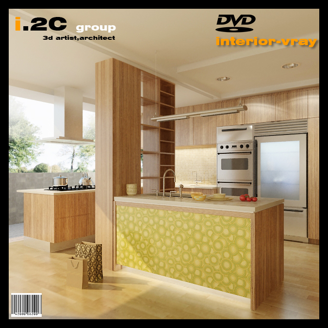 vray_kitchen_1